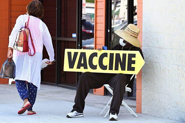「突破性」感染連續出現 疫苗效力引關注