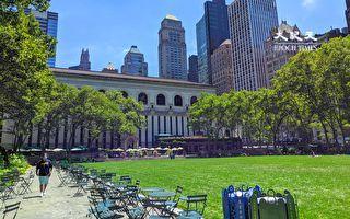 市府向公園局撥款2500萬美元 招聘超過340名員工
