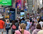 纽约市酒店业回暖 上周入住量大增