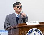 陳光誠:國際覺醒 全球反共潮即將形成