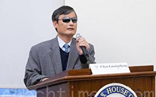 陈光诚:国际觉醒 全球反共潮即将形成
