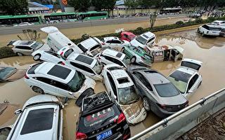 李正寬:人禍甚於天災 鄭州洪水背後的真相
