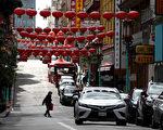 华埠商家遭欺诈性指控 旧金山地检署发起调查