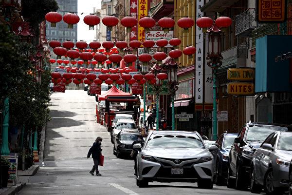 華埠商家遭欺詐性指控 舊金山地檢署發起調查