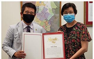 貢獻社區 鍾幼蘭獲州參議員提名表揚