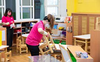 降二级警戒  中市765家幼儿园整备复课