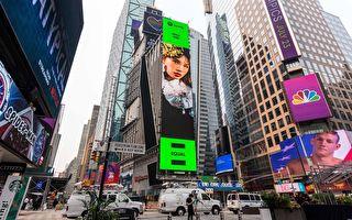 魏如萱接棒阿妹 主视觉跃上纽约时代广场巨幕