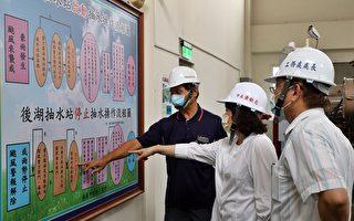 烟花台风来袭 黄敏惠视察第一线防灾整备