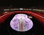 奧運開幕式上 美媒轉播細數中國人權問題