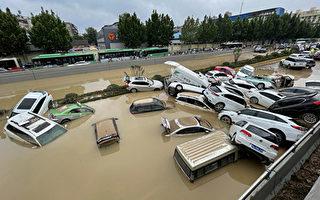 鄭州嚴重洪水 受害者向官方要說法