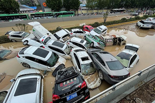郑州京广隧道被淹没 传中共下令禁外媒采访