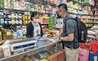 商家不熟悉塑料袋禁令 小商業服務局訪華埠宣導