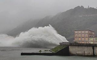 烟花台风丰沛水量 石门水库溢洪道泄洪