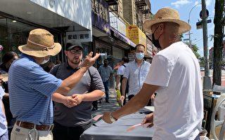 紐約市府對法拉盛無證攤販開罰 疫情後首次