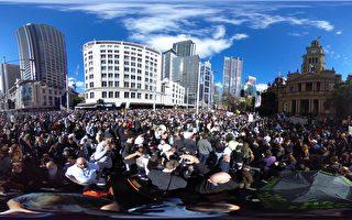 抗議疫情封鎖 悉尼數千人市中心遊行