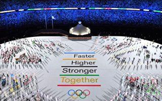 對外媒的東京奧運報導不滿 中共戰狼氣炸跳腳