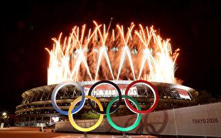 组图:延迟一年 东京奥运隆重开幕