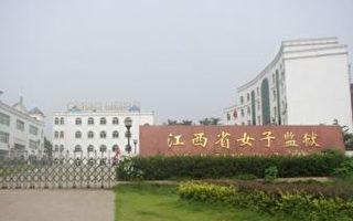 林展翔:中共政法委和610在迫害法輪功中的要害作用(2)