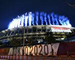 組圖:東京奧運會開幕式璀璨煙火秀