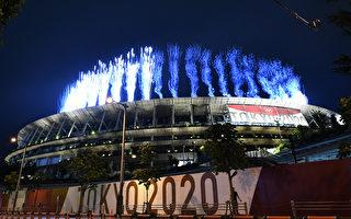 组图:东京奥运会开幕式璀璨烟火秀