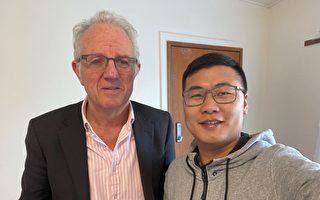 與新西蘭國會議員見面 邢鑒籲關注中國人權