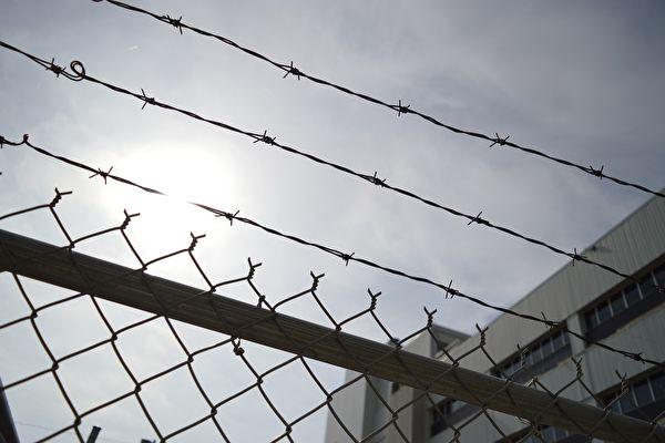 公认的好人遭冤判8年 四百多村民签名营救