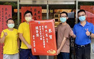 全国蜂蜜评鉴 台东三家蜂农拿下头等奖