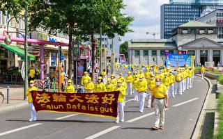 組圖:反迫害22周年 法輪功柏林遊行傳真相