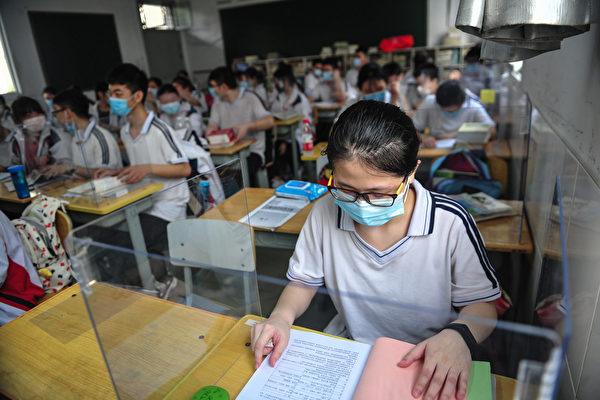 中共公布雙減政策 美名嘴:黨扼殺教育股