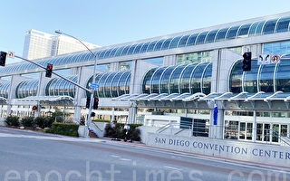 加州聖地亞哥會議中心 8月份恢復運營