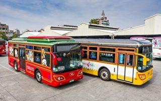 嘉市区公车取消假日减班  恢复正常班表行驶
