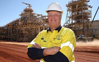 报告:去年资源业为西澳经济创收520亿