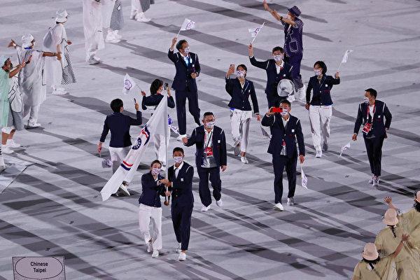 外媒赞台湾:地图找不到的奥运夺牌神秘队伍