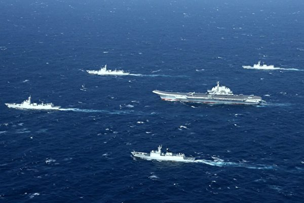 【名家专栏】对抗中共的海上霸权主义