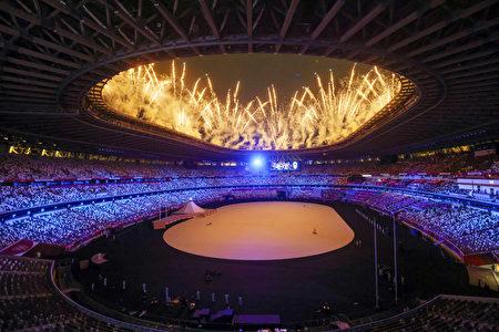 日本東京以舉辦奧運成為2021矚目景點。