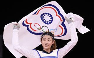東奧跆拳道57公斤級 羅嘉翎踢下銅牌