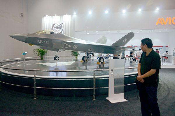 中共FC-31盗窃美国隐形战机 难匹敌F-35