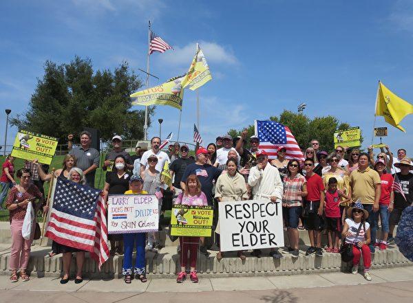 民众尔湾市集会和汽车游行 呼吁罢免纽森