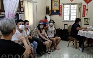 香港马屎埔村民以家作展览