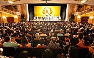 神韻康州爆滿 精英讚演出帶來美好與希望