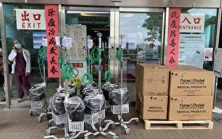 桃園市政府支持北榮桃園醫院  走在抗疫之路