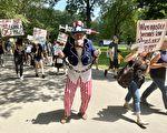 纽约市民反对强制打疫苗 响应全球游行集会