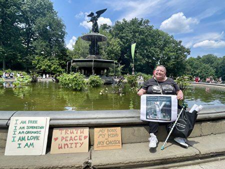 7月24日,纽约市中央公园的毕士达喷泉(Bethesda Fountain)是这场游行集会的起点。