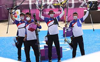 相隔17年 台湾射箭男团再闯奥运金牌战