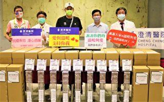 挺第一線醫護  華紫企業捐贈50台滅菌機