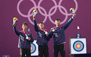 東京奧運台灣再添一面獎牌 射箭男團摘銀