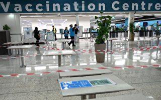 監管機構:在疫情熱點區強制疫苗接種或合理