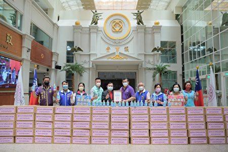 台湾水木清华校友会捐赠防疫物资干洗手液65箱。