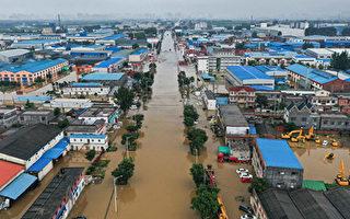 """共罪【网海拾贝】""""等播了欧洲洪水马上就轮到郑州了"""""""