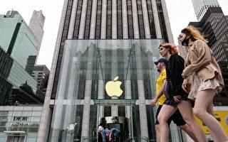 大陸京東方良率差 韓媒:蘋果轉向三星和LG